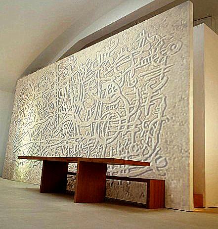 Interni edifici carvedstones for Decorazioni pareti interne